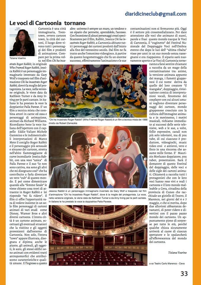 Diari di Cineclub | maggio 2017